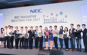 NEC Innovation Award Prize